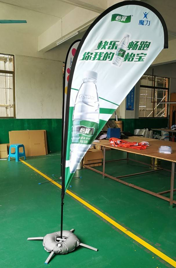 custom teardrop flags, feather banners maker, sail flag supplier