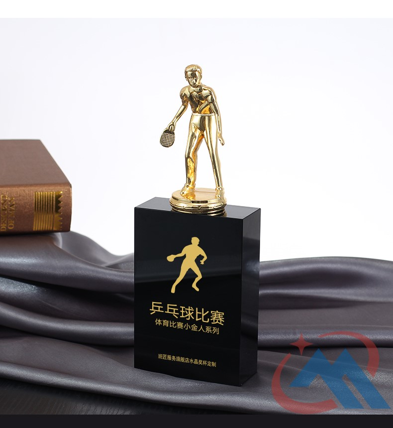 Wholesale Sports Awards Custom Awards Trophies